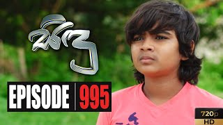 Sidu | Episode 995 03rd June 2020 Thumbnail