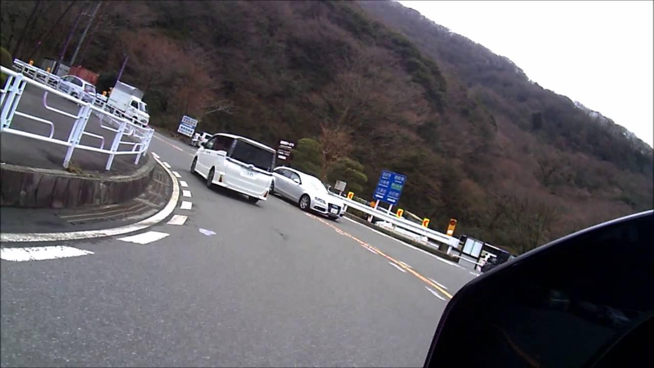 バイク車載動画】神奈川県道75号...