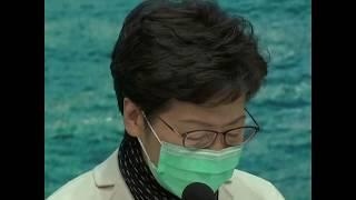 林郑月娥:暂停内地赴港自由行签证 关闭高铁香港段