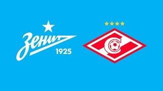 «Зенит»-2 — «Спартак»-2: трансляция из Петербурга