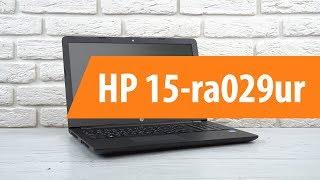 Розпакування ноутбука HP 15-ra029ur / Unboxing HP 15-ra029ur