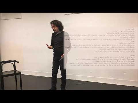 acting-lessons-part01-/-آموزش-مبانی-بازیگری-بخش-اول