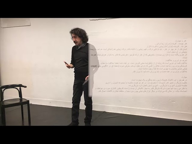 Acting lessons Part01 / آموزش مبانی بازیگری بخش اول