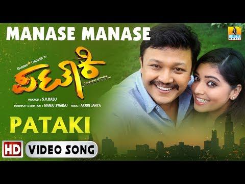 "Pataki - ""Manase Manase"" HD Video Song | Ganesh, Ranya Rao | Arjun Janya"
