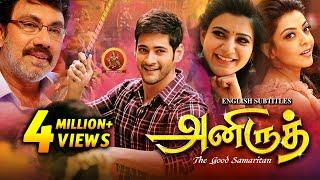 Anirudh Full Movie | 2020 Tamil Full Movies | Mahesh Babu | Samantha | Kajal Agarwal | Satya Raj