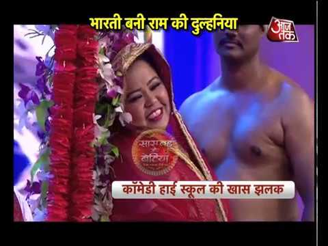 Download Bharti Singh gets married again