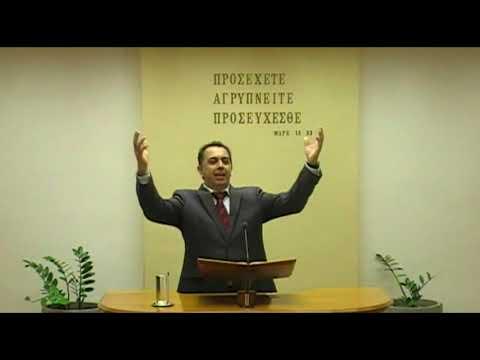 13.05.2018 - Ψαλμός 130  &  Πράξεις Κεφ 1:1-14 / Κεφ 2:1-4 - Τάσος Ορφανουδάκης