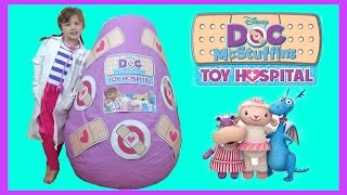 new doc mcstuffins toy hospital super giant egg surprise songs   the disney toy collector