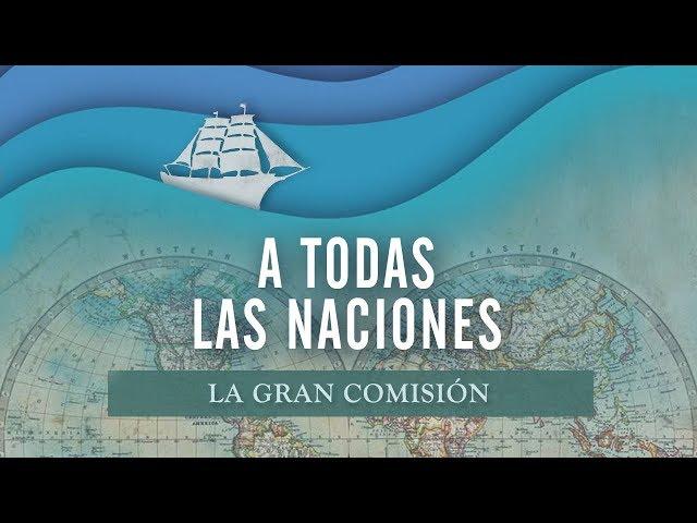 La Gran Comisión en Casa - David Barceló