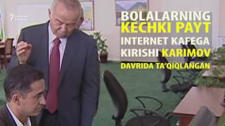 Бош вазир Арипов Юнусободдаги Интернет кафеларни ёпмоқчи