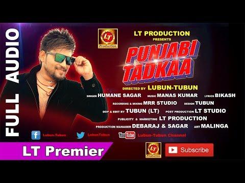 PUNJABI TADKAA    Brand New Odia Song    LT Production Premier    Lubun- Tubun