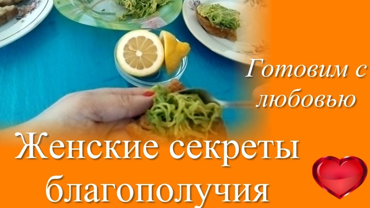 Бутерброды с авокадо, лимоном и чесноком. # ...