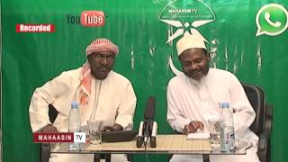 Repeat youtube video Laylatul Qadri - Sheikh Kombo Ally Fundi