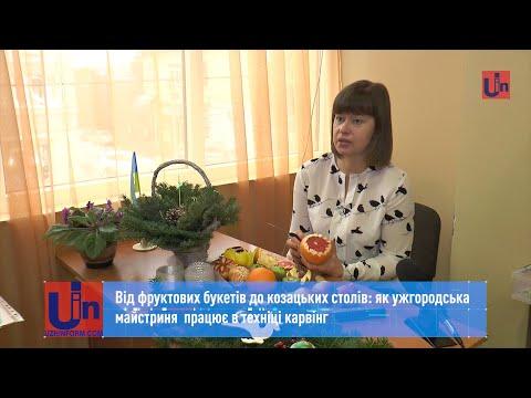 Від фруктових букетів до козацьких столів: як ужгородська майстриня працює в техніці карвінг