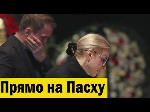 Сразу Два Советских Актера Скончались за Последние Сутки