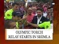 Olympic Torch Relay Starts In Shimla - Himachal Pradesh News