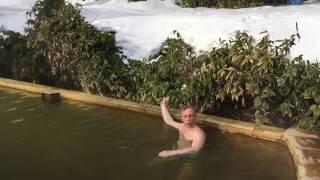 видео Кунашир - вулканический остров