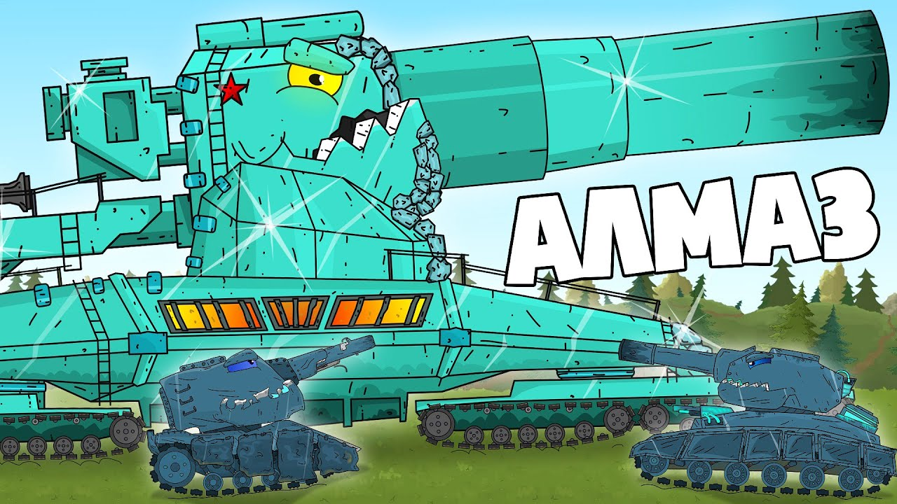 Создание алмазной мортиры Дориана - Мультики про танки