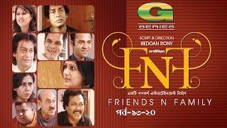 FnF (Friends n Family) | Drama | Episode 16 - 20 | Mosharraf Karim | Sumaiya Shimu | Aupee Karim