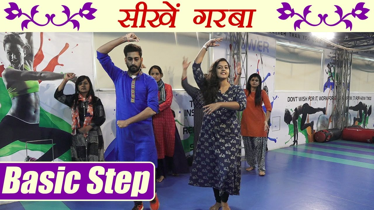 Learn the garba steps trending this year | Entertainment ...