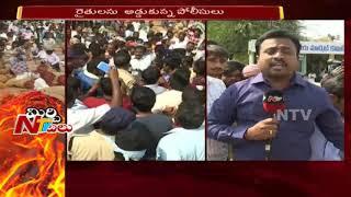 High Tension Situation at Khammam Mirchi Yard || Farmers Demand Minimum Support Price || NTV