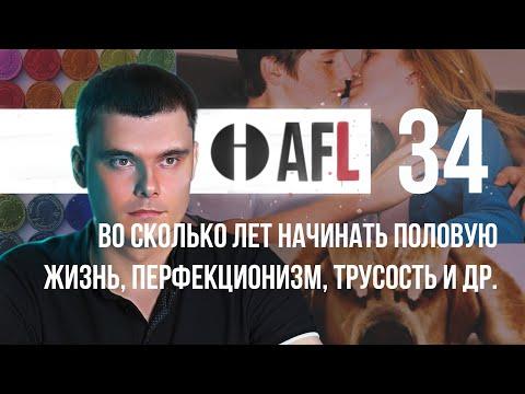 порно онлайн русские мамы