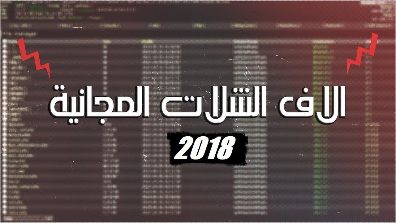 [FREE] Bot Mr Spy V5 - Auto Shell Upload Exploit 2018
