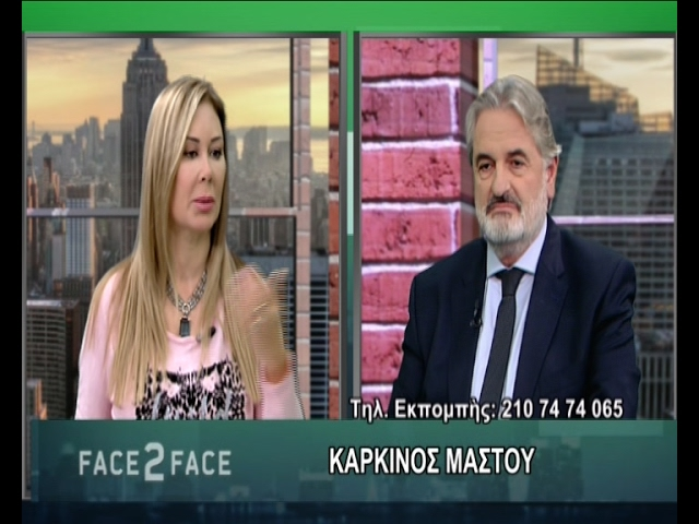 FACE TO FACE TV SHOW  378