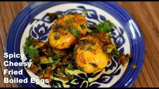 Spicy Egg masala | Chessy Masala Boiled Egg Fry  | Easy Boiled Egg Recipes