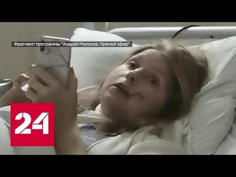 Подробности покушения на жену московского депутата: эксклюзив
