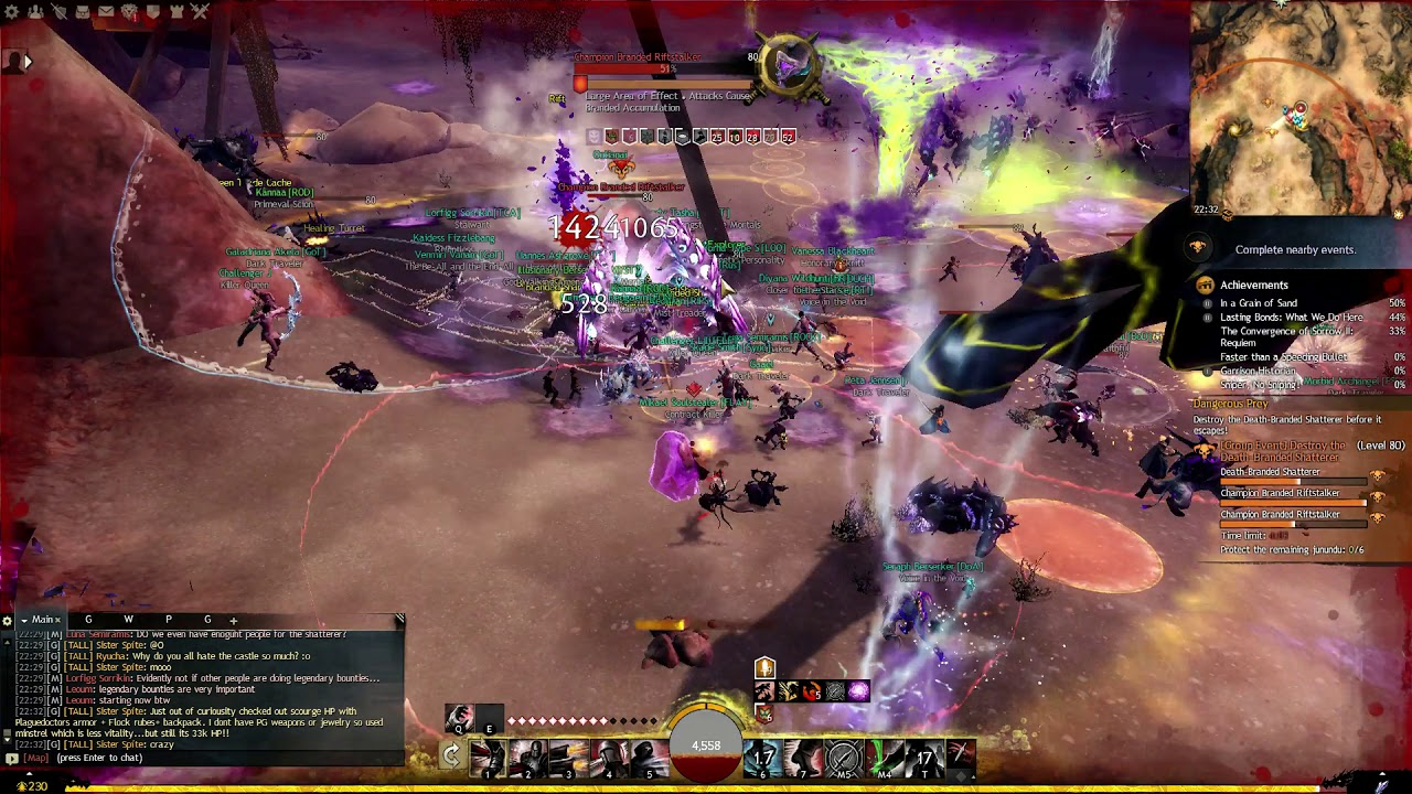Guild Wars 2 (The Convergence of Sorrow II Requiem collection) - 08  Mist-Entangled Item
