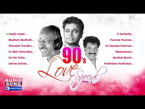 90's Evergreen Love Songs | Vol 1 | Tamil Love Songs | AR Rahman | Deva | Ilayaraja | Music Master