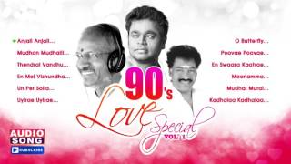 90's evergreen tamil love song vol 1 audio songs exclusively on music master. listen to super hit from duet, aahaa, avathaaram, may madham, ...