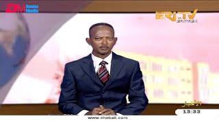 ERi-TV, Eritrea - Arabic News for February 22, 2019