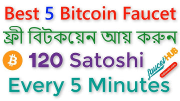 5 Best Bitcoin Faucet Website Instant Payment - Earn unlimited Bitcoins without investment