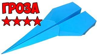 как сделать самолет из бумаги который далеко и долго летает. Сокол