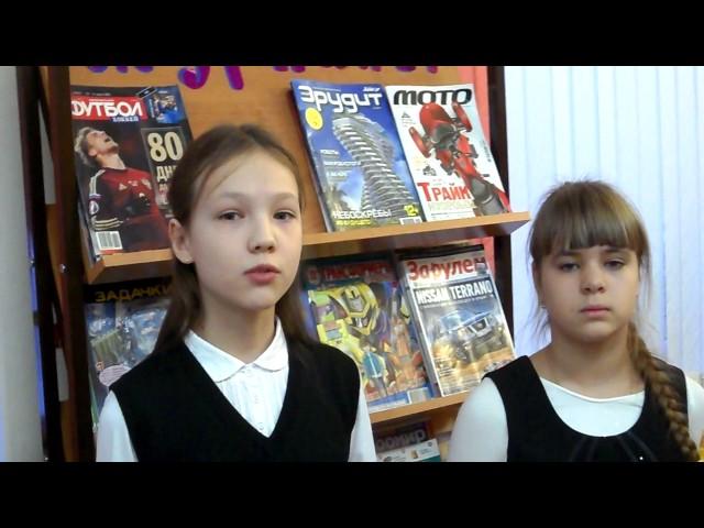 Изображение предпросмотра прочтения – «Ученики 5 А класса» читает произведение «Бородино» М.Ю.Лермонтова