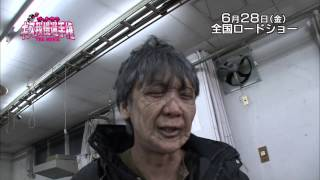 出演者コメント/飯塚悟志(東京03)】 伝説の深夜番組、ついに映画化! ...