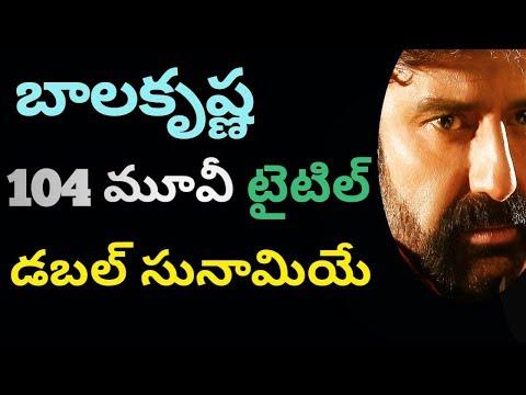 Balakrishna 104 Movie Title   #NBK Dialogues   Boyapati Srinu   Film News