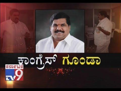 Padmanabha Reddy, Poornima Sirnivas Condemns Narayanswamy's Actions in BBMP Office