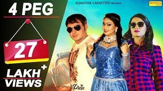 4 Peg || Latest Haryanvi Songs Haryanavi 2018 || Dev Kumar Deva, RC Upadhyay || New Haryanvi DJ Song