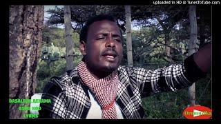 new-2018-oromo-music-dasalegn-bekkamaa-asuu-koo-lyrics