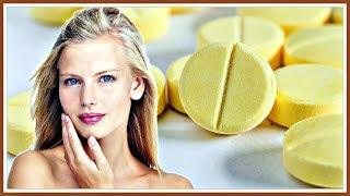 ТОП 6 витаминов и БЮДЖЕТНЫХ аптечных СРЕДСТВ для нашей красоты.