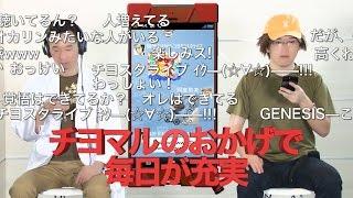 CHIYO-ST.LIVE2017 -GENESIS- / チヨスタライブ2017ジェネシス 科学ア...