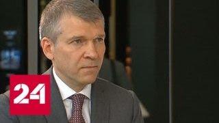 Смотреть видео Борис Листов: Дальний Восток - идеальное место для ведения бизнеса - Россия 24 онлайн