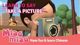 Learn Chinese for Children with Miaomiao Ep.1 - Zoo