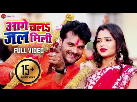 आगे चलह जल मिली - Full HD Video | भोजपुरी बोल बम गाना 2019 | Khesari Lal Yadav & Sneh Upadhyay
