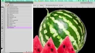 Как вырезать объект в фотошопе. Урок №1