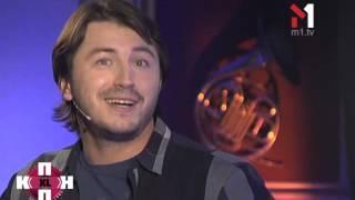 Сергей Притула, Ведущий На Свадьбах - ПОПконвеєрXL - 21.09.2014