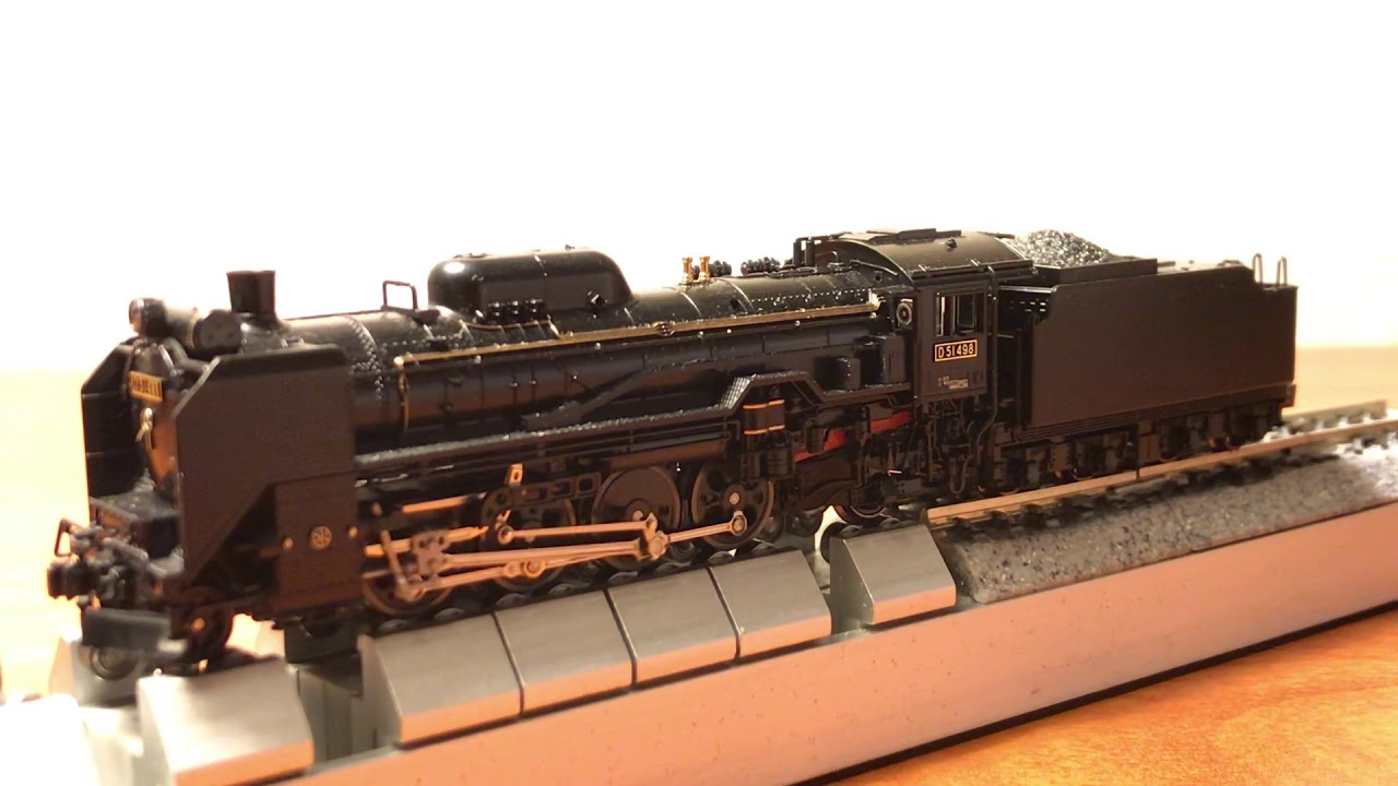 Kato 2016-1 JNR D51-498 Steam Locomotive N